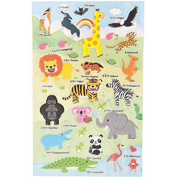 Paper Poetry 3D Sticker Zoo