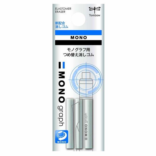 Tombow MONO graph Nachfüllradierer für Druckbleistift